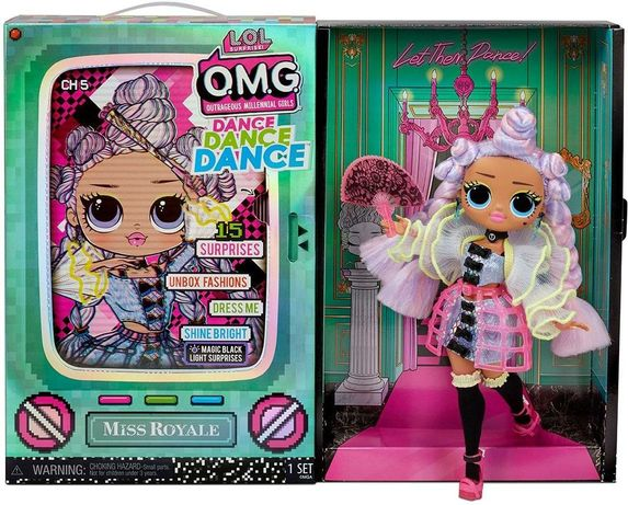 Lol dance Мисс Роял 117872 L.O.L. Surprise!