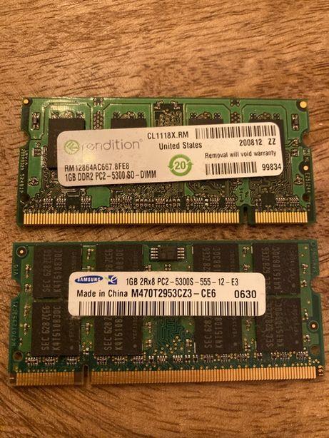 2 memórias RAM de portátil - 1GB