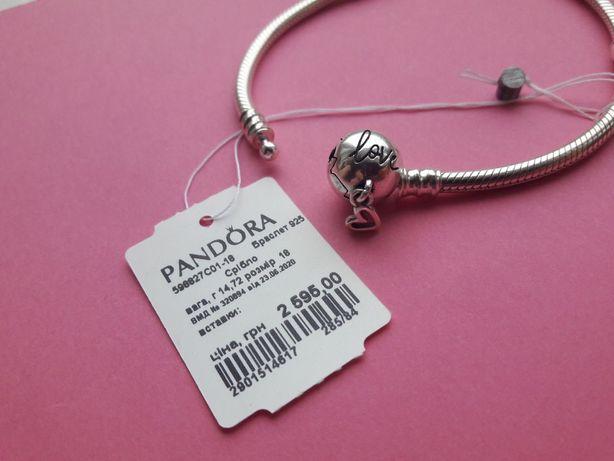 Серебряный браслет  Pandora оригинал/ бирка