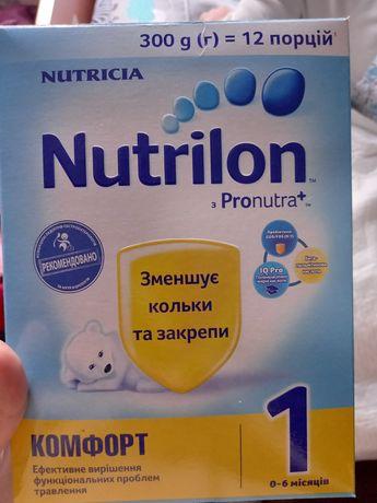 """Детская смесь """"Nutrilon"""" 1"""