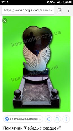 Пам'ятники Петропавлівка гранітні, ж/б, граніліт, установка доставка.