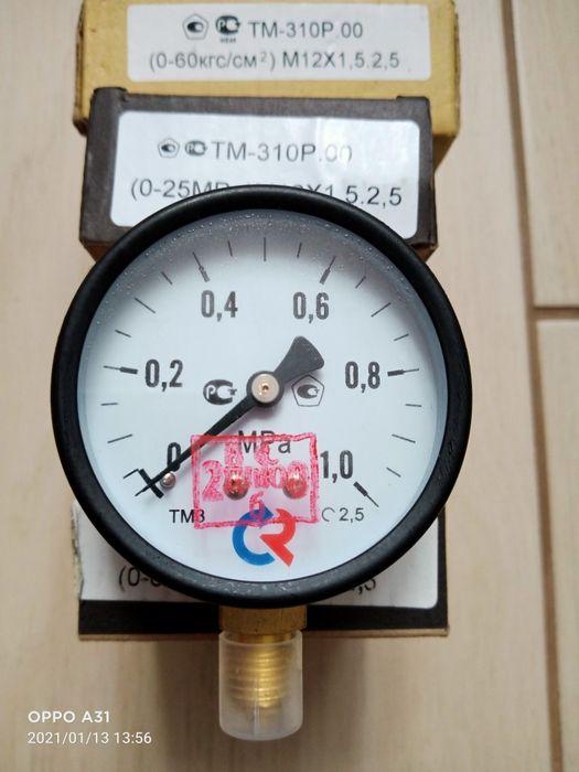 Манометр м12×1,5.2,5 Харьков - изображение 1