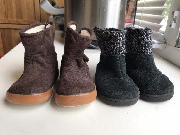 Замша ботинки деми на ножку 10-10,5 см