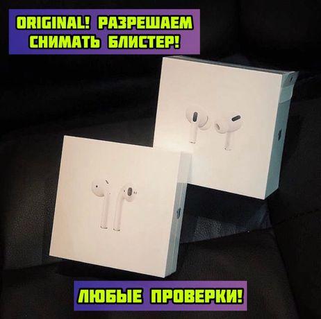 Apple AirPods 2 оригинальные беспроводные наушники Аирподс 2 Про б/у