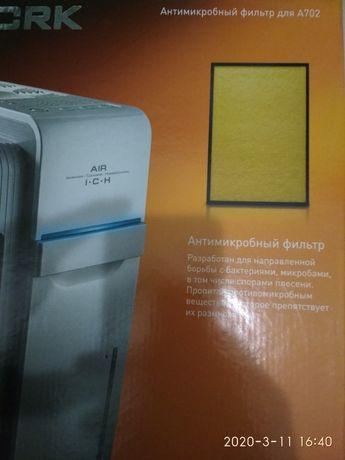 Bork фильтр антимикробный A702