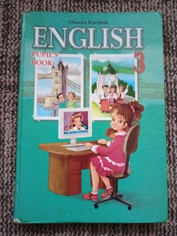 Учебник Английский язык 4 класс Карпюк О.