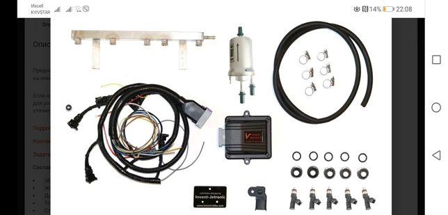 Електронный впрыск инжектор Jetronic Jetronik