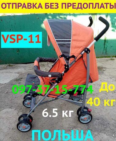 Детская Легкая Коляска Трость 6.5кг 3 положения Оранжевая Новая ПОЛЬША