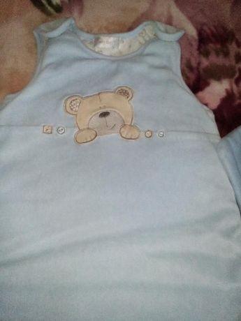 Детский спальный мешок + подарок)
