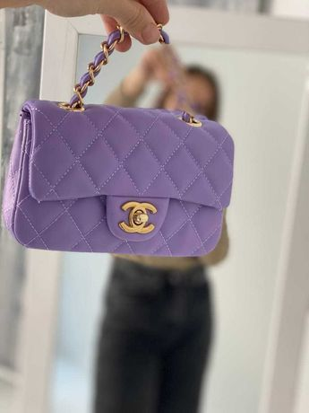 Chanel Mini Violet