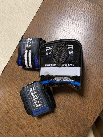 Usztywniacze nadgarstków Power System Power Wrist, niebieskie