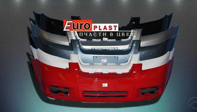 Бампер Aveo T 200 T 250 т все цвета новые GM