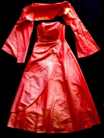 Цельное платье «Eternity Bride» без бретелек!