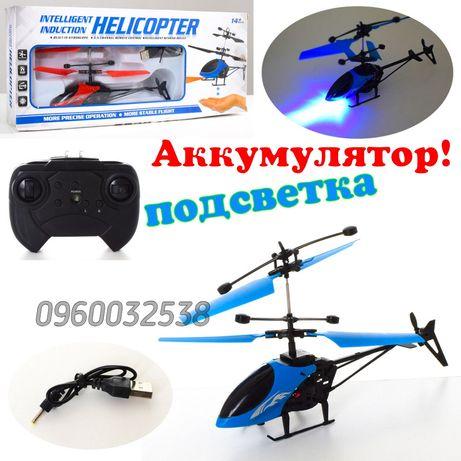 Игрушка Вертолет на пульту/пульте радио-управлении р/у/д/у аккумулятор