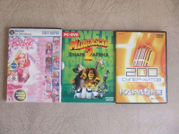Игры на ДВД