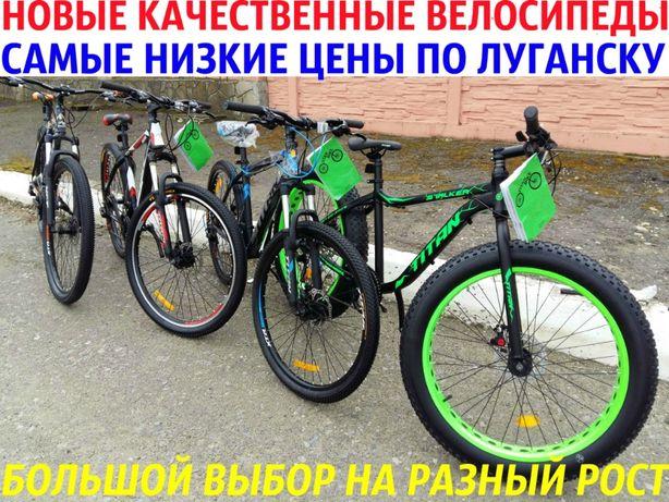 Качественный Горный Велосипед по доступной цене в Луганске.