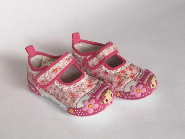 Buty tenisówki AXIM roz 23 - wkładka 15 cm