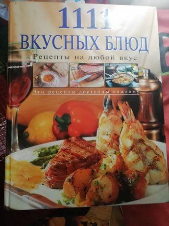 Большая энциклопедия рецептов