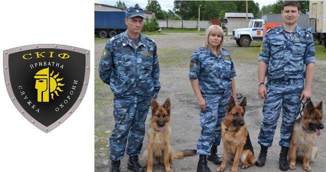 Охранные услуги (охрана объектов), охранная фирма