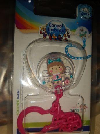 Новый держатель для пустышки Canpol Babies + пустышка в подарок