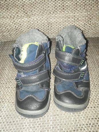 Buty chłopięce zimowe rozmiar 22