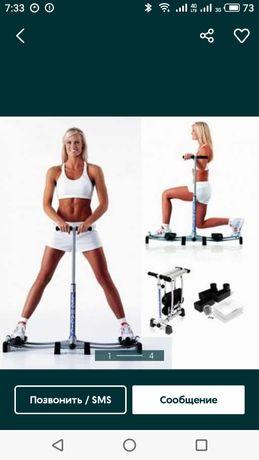 Тренажер Leg Magic HS-5016