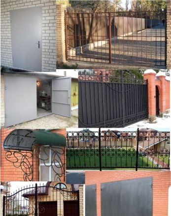 Двери сварные, решетки ворота,навесы,заборы,лестницы все металлоконстр