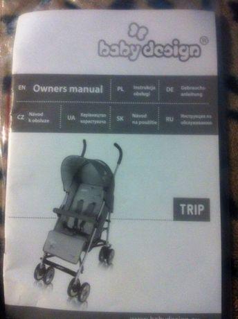 Прогулочная коляска трость Baby Design цвет сиреневый.