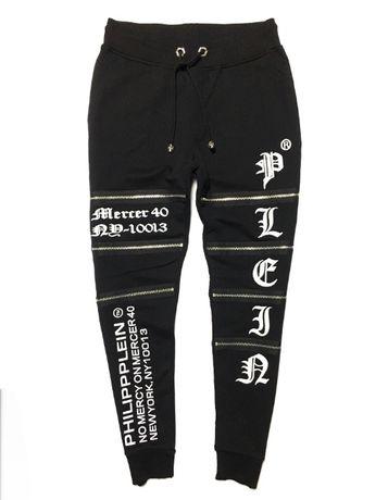 Philipp Plein super spodnie dresowe premium! L XL