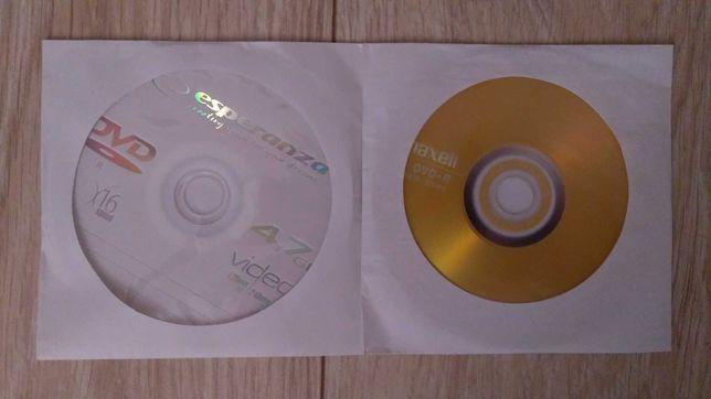 Dwie płyty DVD-R nowe [rezerwacja]