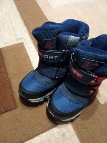 Термо черевики для хлопчика 27 розмір