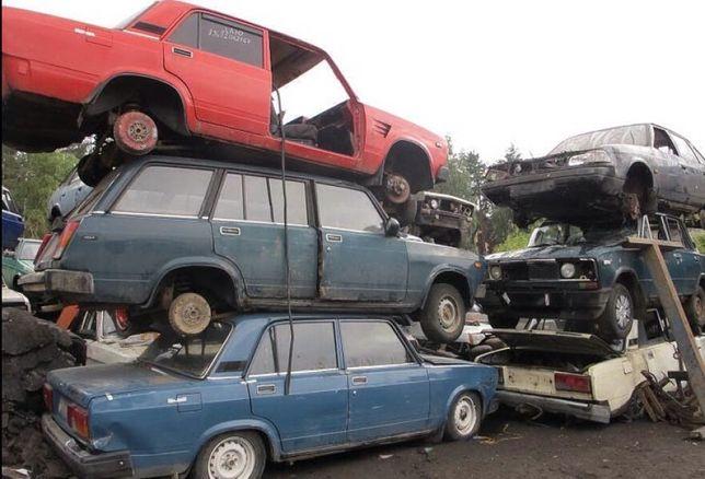 Куплю ГАЗ,ВАЗ,ЗАЗ,Москвич а также авто на еврономерах
