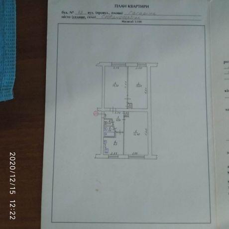 Квартира Славяносербск район техникума