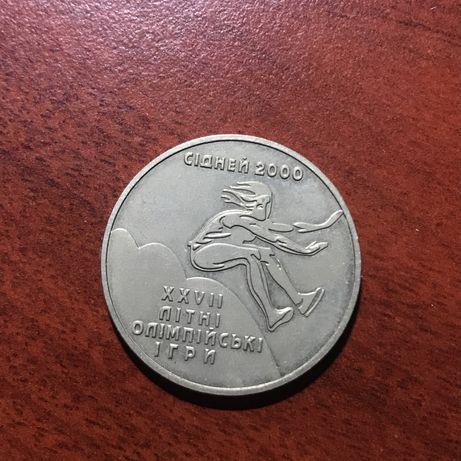 монета 2 гривны - тройной прыжок (потрійний стрибок)