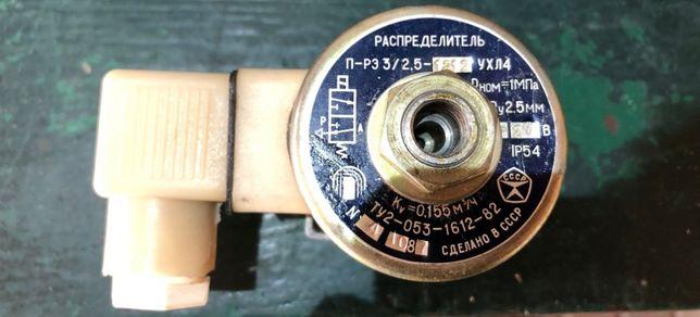 Распределитель (клапан электромагнитный) П-РЭ 3/2.5 - 1212 на 24 вольт