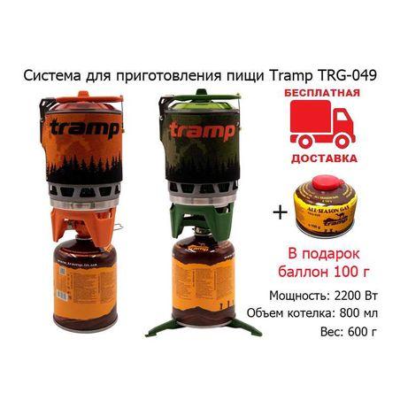 Система для приготовления пищи Tramp TRG-049 orange/olive + Подарок