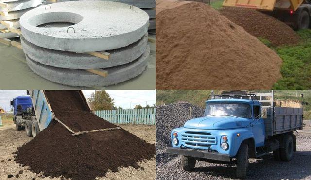 Бутовый щебень песок доставка цемент отсев жерства чернозем навоз торф