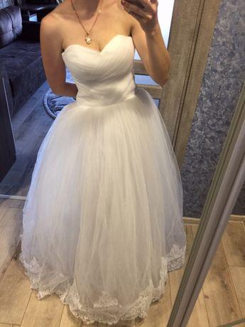 Продам срочно свадебное платье!!