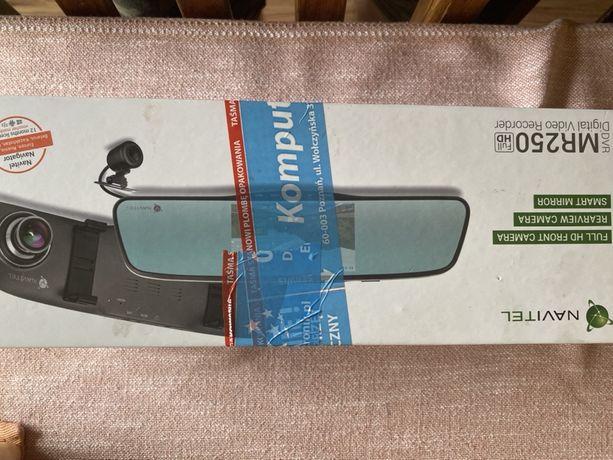 Digital Video Recorder MR250