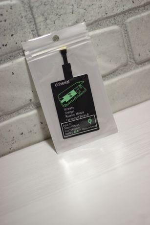 Адаптер для беспроводной зарядки MicroUSB Type A/B/C/Lightning