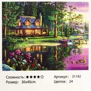Картина по номерам: Размеры: 30 х 40 см