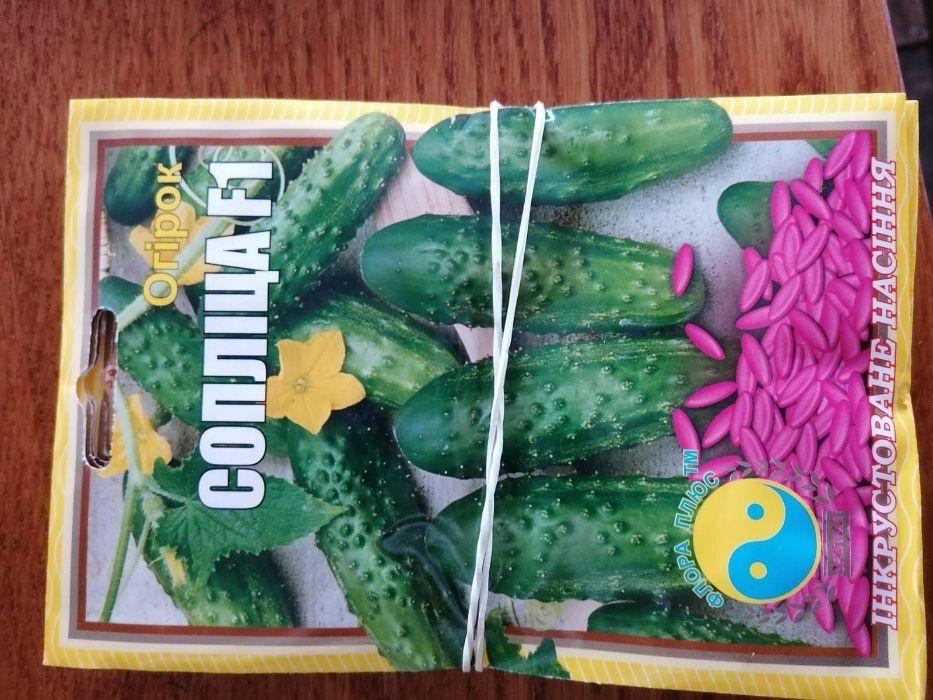 Продам семена хороших урожайных огурцов 50 семечек 14 грн Чернигов - изображение 1