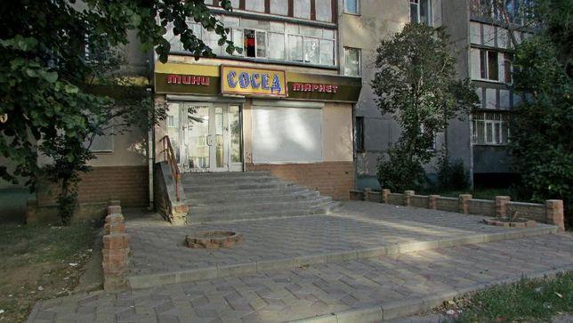 Продам продуктовый магазин в спальном районе.