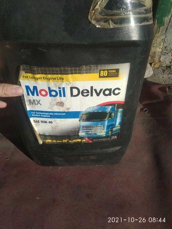Продам масло Mobil Delvac MX 15W-40