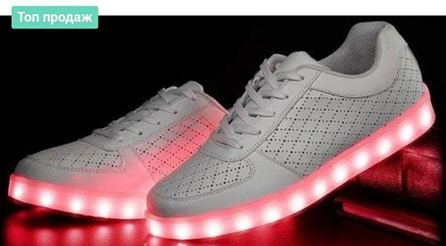 Распродажа Белые  светящиеся кроссовки кеды с Led подсветкой р. 34-40