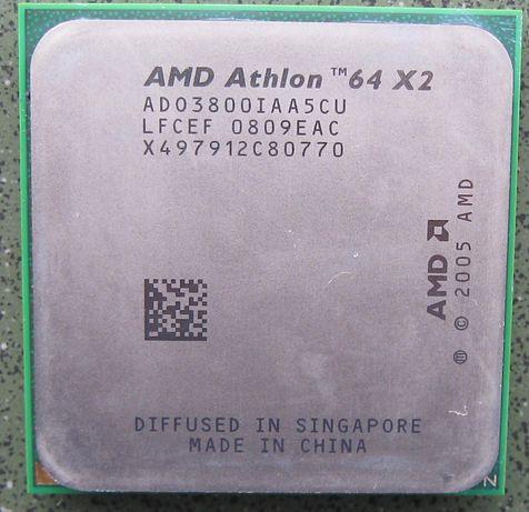 Процессор AMD Athlon 64 X2 3800 2*2.0GHz 65W