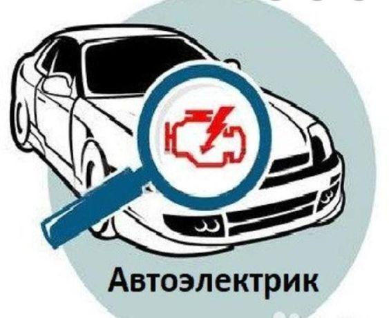 Послуги автоелектрика