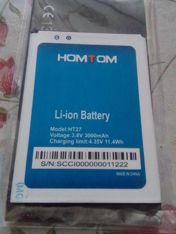 Продам батарею новую
