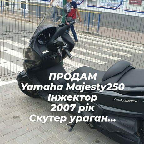 Продажа.Макси-Скутер.Yamaha Majesty 250.