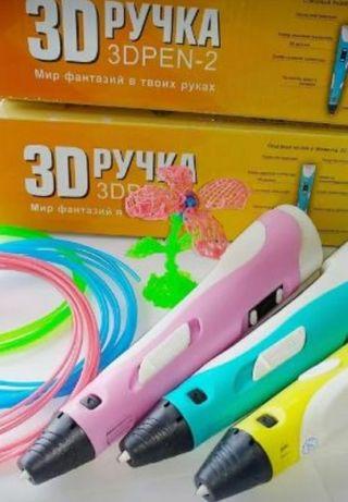 3D Pen-2 Stereo от MyRiwell с LCD дисплеем